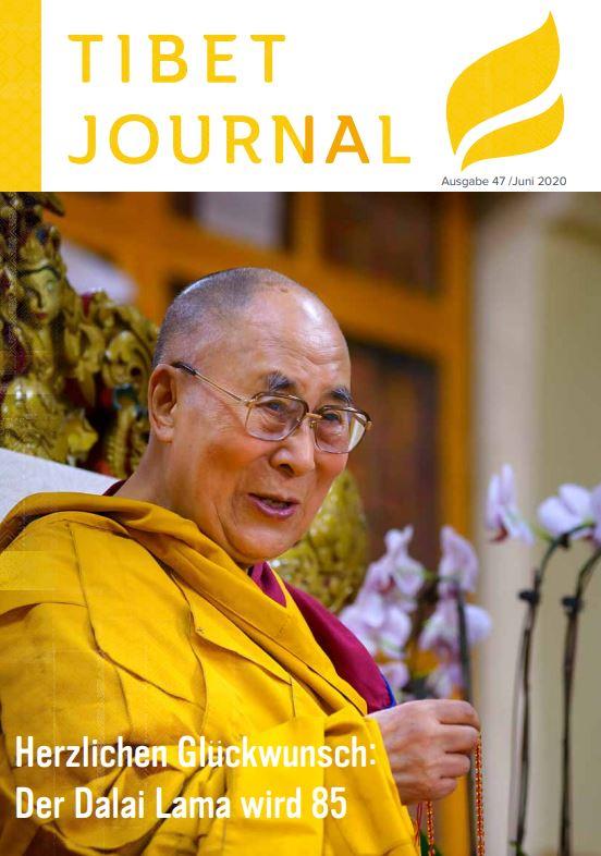 Tibet Journal 47 Jun 2020 Cover