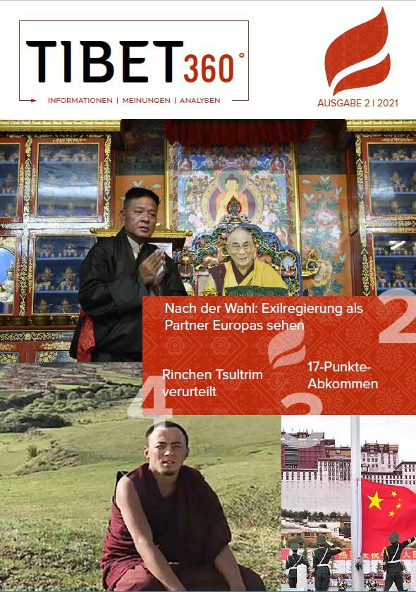 Image Tibet 360° 2021 02